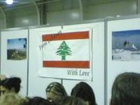 Ливан имаше един от големите щандове.