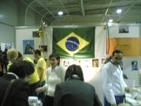 Бразилците бяха много весели.