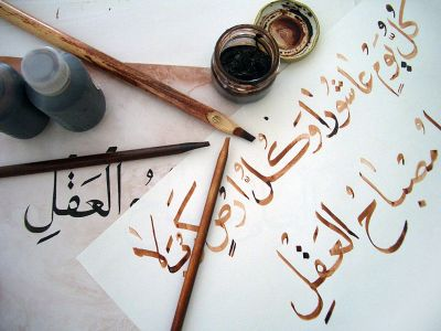 800px-learning_arabic_calligraphy
