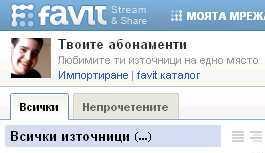 favit-reader2