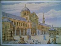 Омеядската джамия в Дамаск.