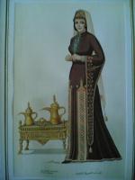 Картичка за традиционното облекло в областта Каламун.