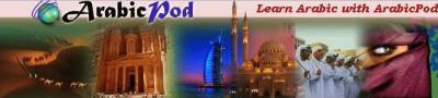 arabicpod1