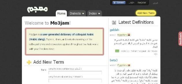 mo3jam3