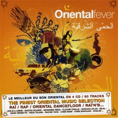 OrientalFever1_nawrasoft