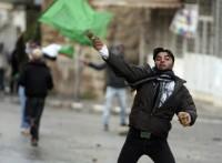 PALESTINIANS-ISRAEL/SITES